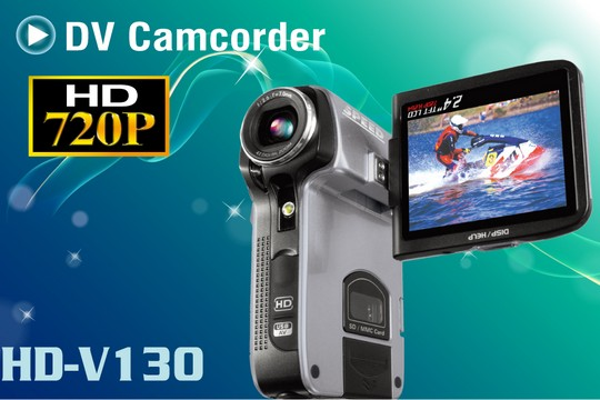 Video camera speed 720hd alta definizione 12 mega pixel for Definizione camera